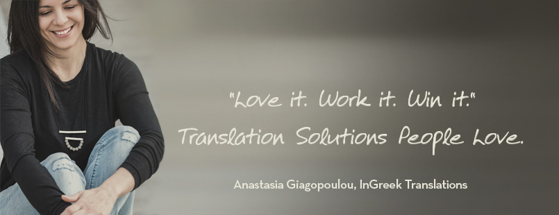 Anastasia_Giagopoulou_Greek_Translation_Services