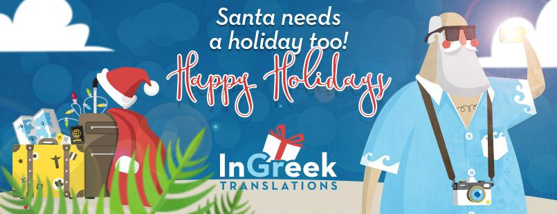 Happy Holidays 2018 | InGreek Translations | Anastasia Giagopoulou