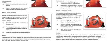 Ransomes Jacobsen, user manual Greek translation, InGreek Translations