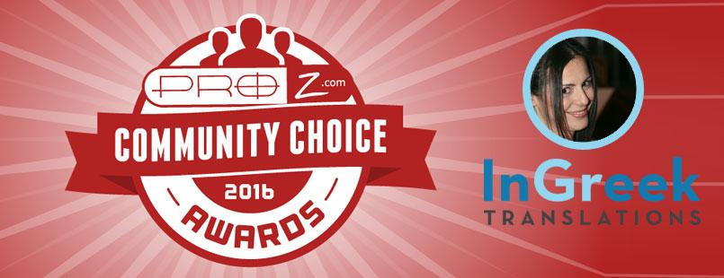 Winner of the ProZ.com Community Choice Awards 2016