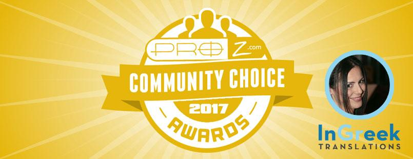 3rd Place for InGreek Translations Website in Proz.com Community Choice Awards 2